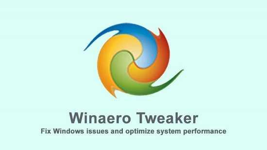 winaero-tweaker-portable